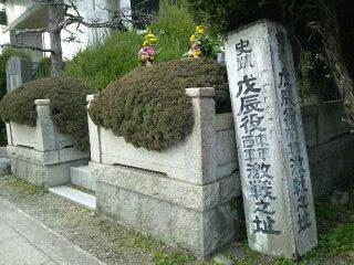 千両松古戦場