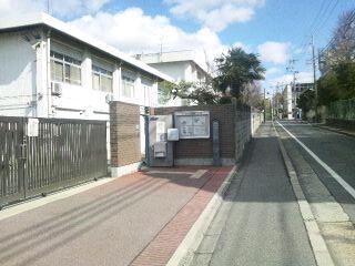 京都教育大学 附属桃山中学校