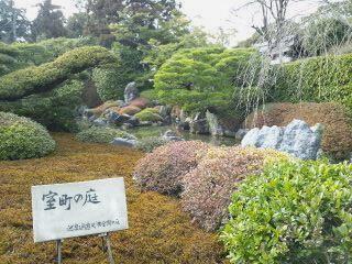 城南宮室町の庭