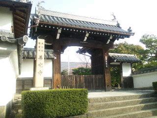 桃山善光寺