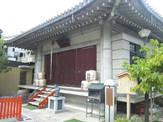 大黒寺 - ぶらりblog 京都観光/旅行