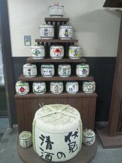 京阪中書島駅