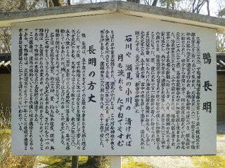 下鴨神社・方丈庵