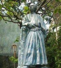 寺田屋 坂本龍馬像